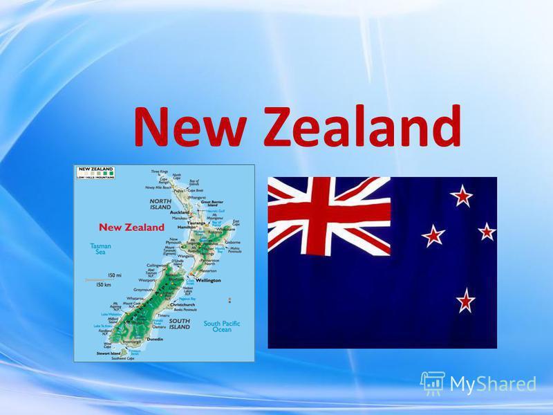 Достопримечательности новой зеландии презентация