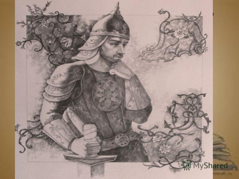 Что вы представили, слушая стихи? Кто такой Руслан? Как вы думаете, чем закончилось сражение?