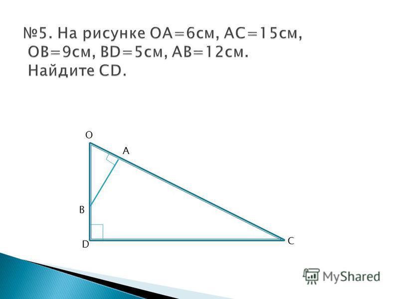 O A B C D