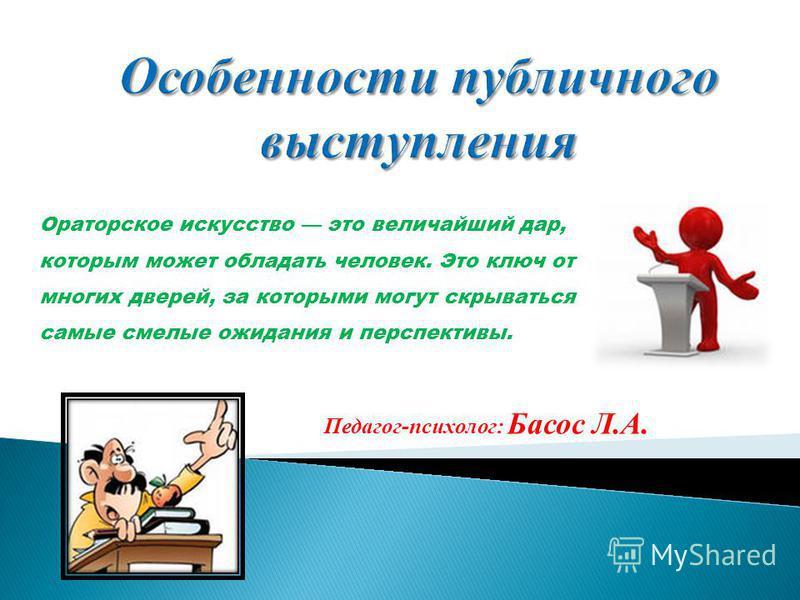 Радислав Гандапас  Большая Распродажа