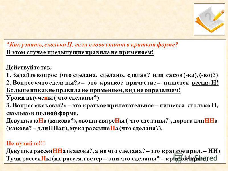 Секрет платформы Гребенникова. Антигравитация. Блог Aleksandr88 КОНТ