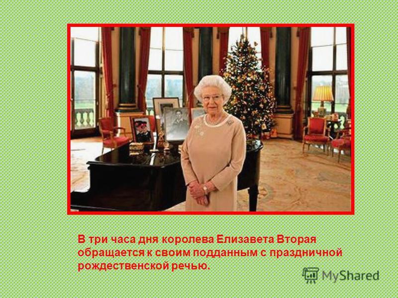 Обычай складывать подарки в чулок или носок тоже связан с викторианской Англией. Для него существует такое объяснение: Санта Клаус путешествовал по воздуху и проникал в дома через дымовую трубу. Спускаясь в один из домов, он обронил несколько золотых