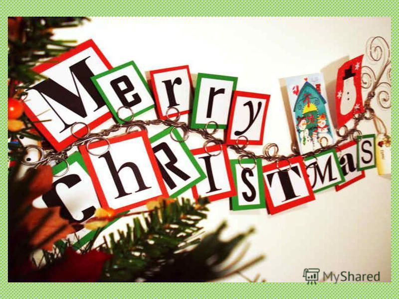 А 26 декабря День рождественских подарков (Boxing Day). В этот день, если вы окажетесь в гостях, непременно надо подарить сувениры хозяевам дома, а детям сладости. После шумных рождественских праздников 27 декабря устраивается Рождественский день отд