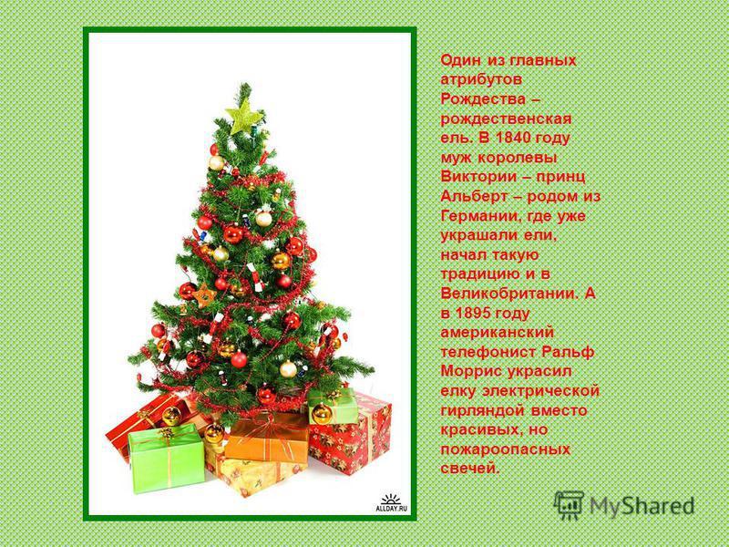 На Рождество Лондон превращается в настоящую Страну Чудес. Магазины полны рождественских товаров.