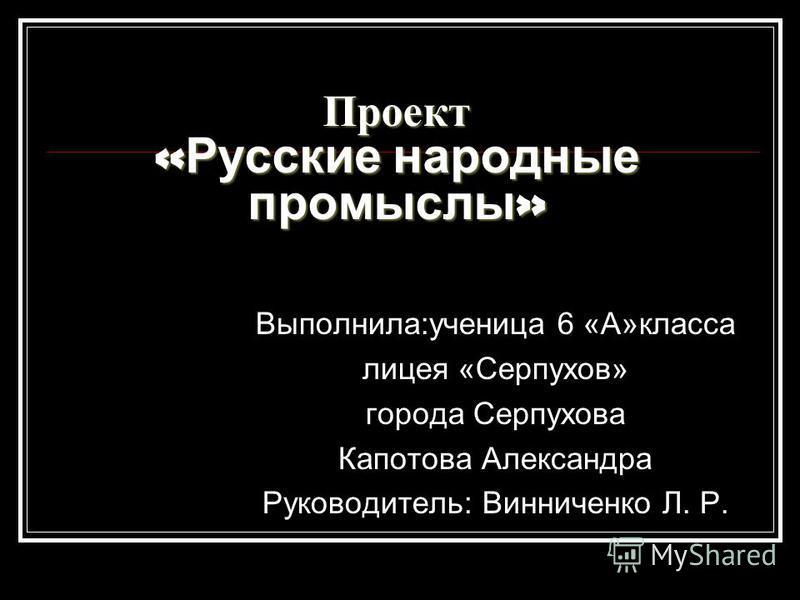 без регистрации проститутки города серпухова
