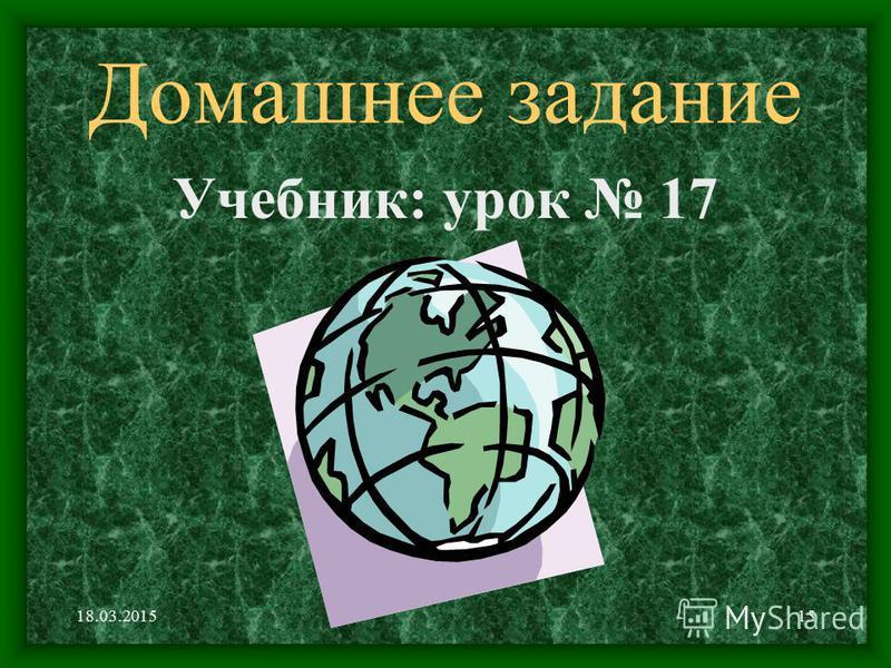 18.03.201514 Ответ. 1600 : 100 = 16 16 3 = 48 48 + 5 = 53