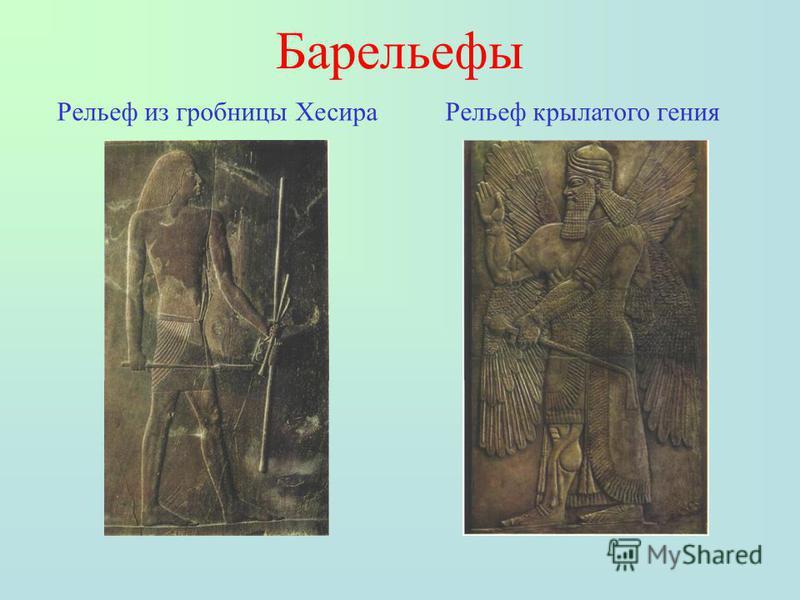 Скульптура Статуя фараона Хефрена Аменхотеп и Раннаи