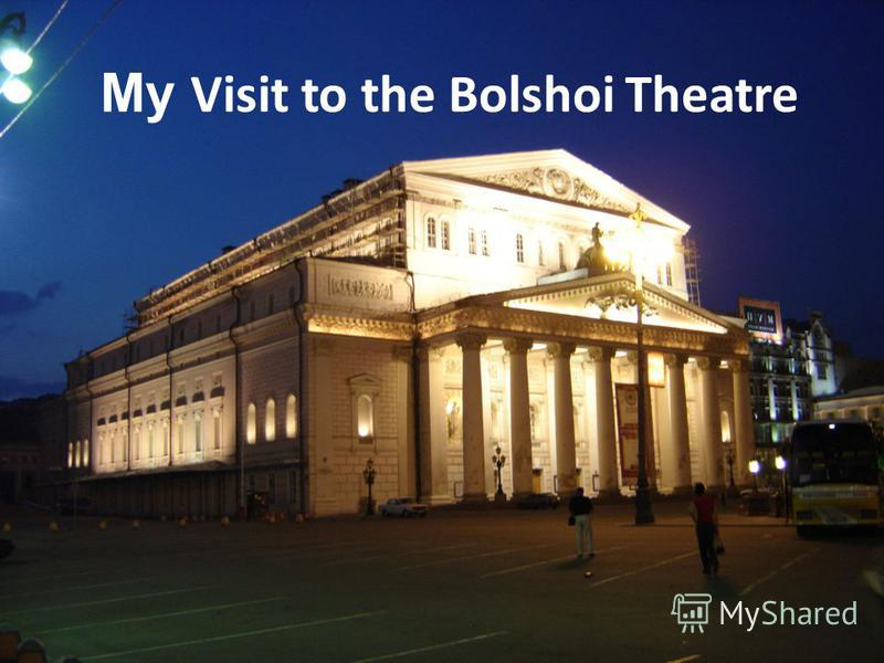 My Visit to the Bolshoi Theatre
