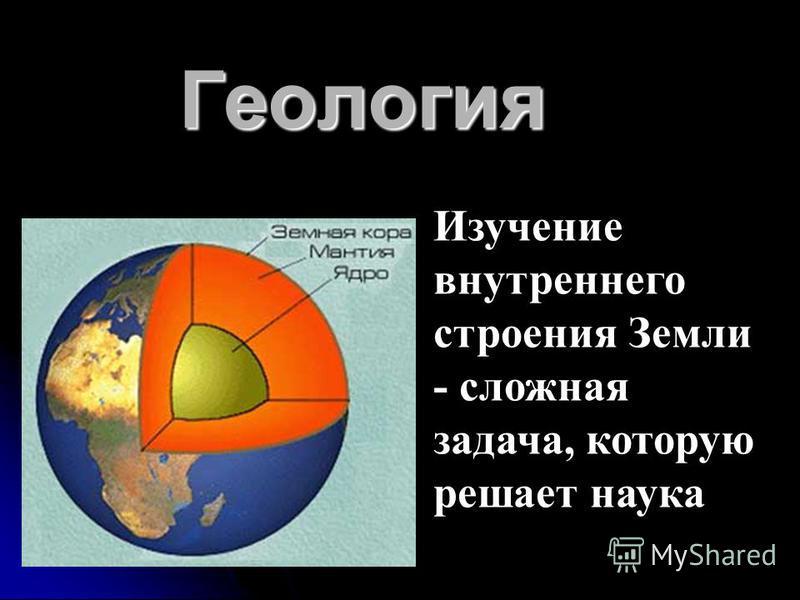 Горные породы Природоведение 5 класс. Учитель: Олейникова А.В. ГБОУ гимназия 399 Санкт-Петербург