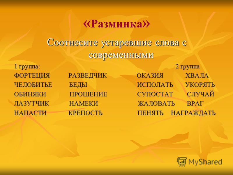 «Приветствие команд» Название Девиз Эмблема Конкурс оценивается по трёхбалльной шкале.