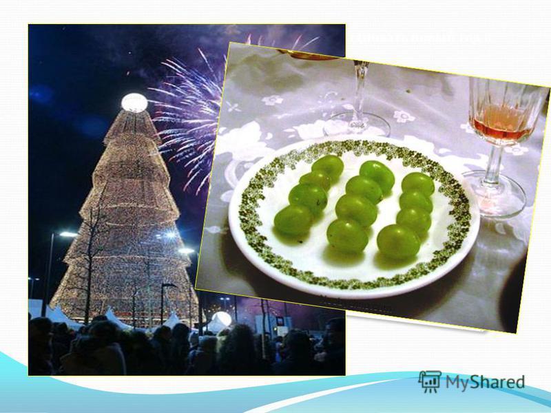 Новогодние торжества в Испании. Отпраздновать новый год в Испании могут те, кто не любит снег и холод.