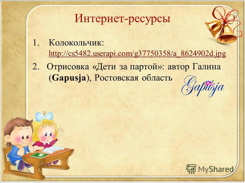 . Источник: www.xage.ru