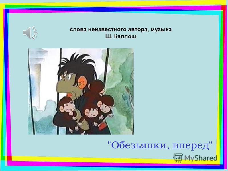 Русский про бабу ягу