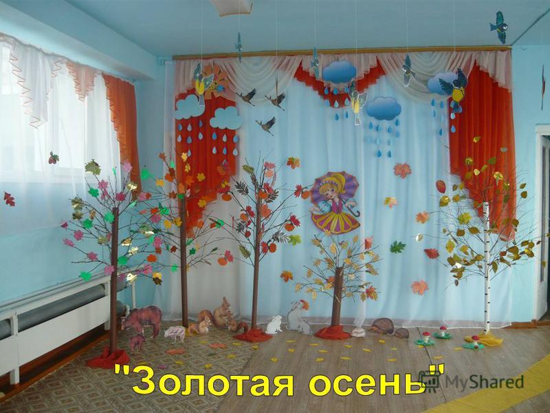 Лунный календарь в амурской области в благовещенске