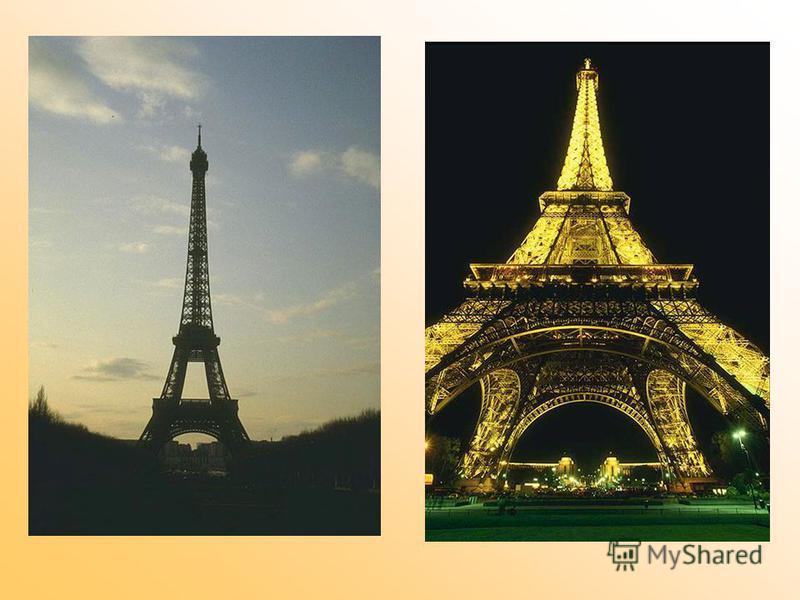 Эйфелева башня, Париж, Франция Эйфелева башня, Париж, Франция - Сооруженная к Всемирной выставке в 1889 г., Эйфелева Башня высотой в 317 м была самым высоким зданием в мире. Первоначально она являла собой символ Революции и должна была показать техни