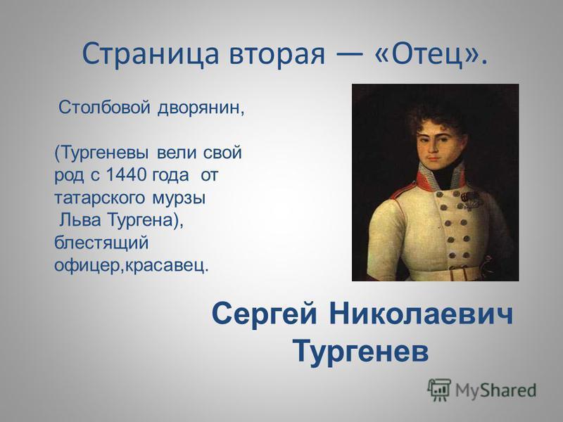 ГДЗ Русский язык учебник Канакина Горецкий 4 класс часть