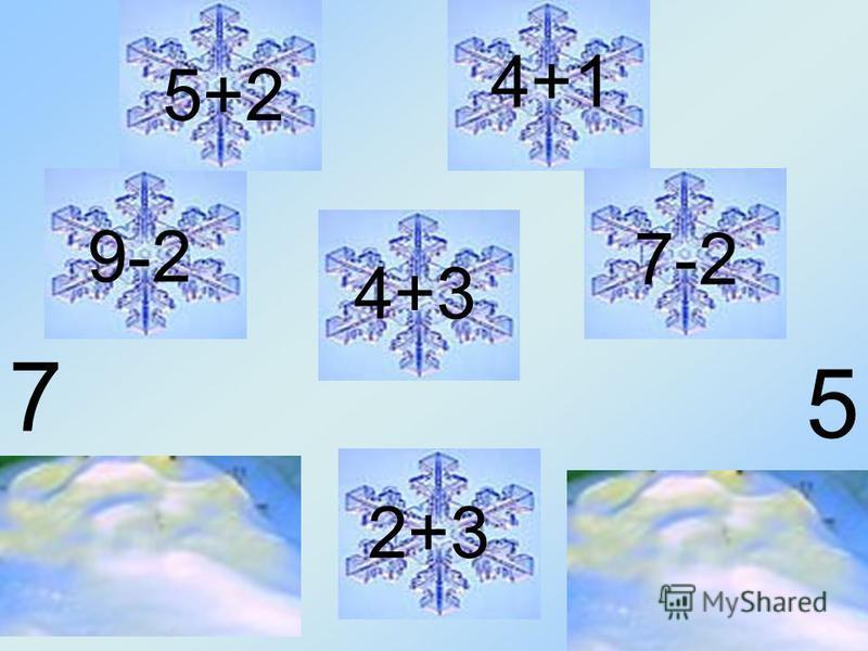 7 5 9-2 4+1 5+2 7-2 4+32+3