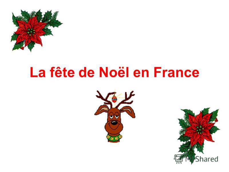 La fête de Noël en France