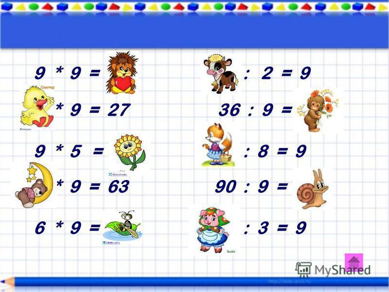 8 * 2 = 16 8 : 8 = 1 5 * 8 = 40 24 : 3 = 8 8 * 8 = 64 48 : 6 = 8 4 * 8 = 32 72 : 8 = 9 7 * 8 = 56 16 : 8 = 2