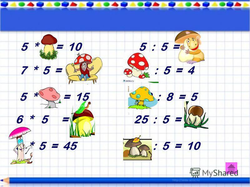 4 * 6 = 24 4 : 4 = 1 2 * 4 = 8 20 : 4 = 5 4 * 9 = 36 32 : 8 = 4 3 * 4 = 12 16 : 4 = 4 7 * 4 = 28 40 : 10 = 4