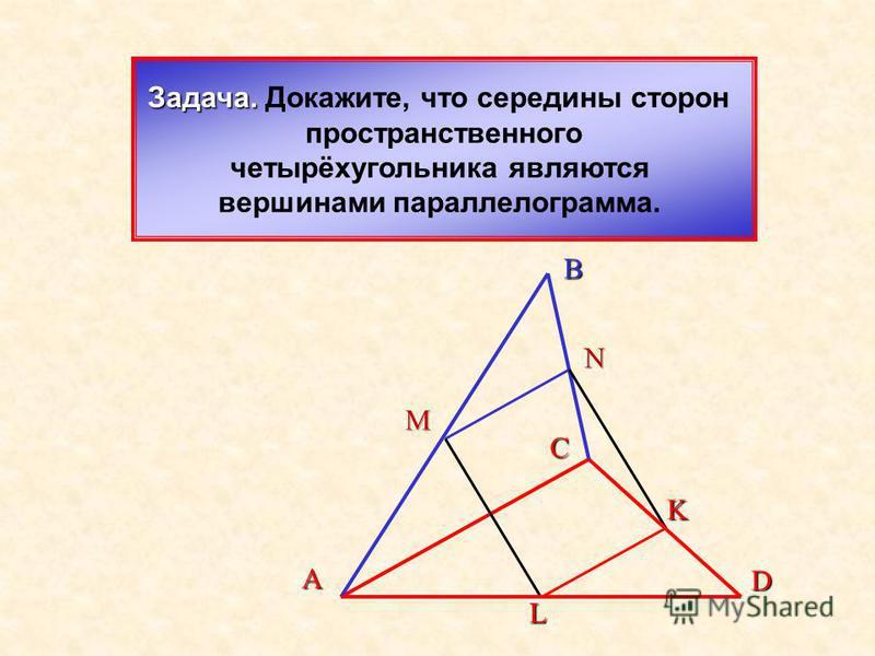 Задача 13 1 ): Дан треугольник АВС. Плоскость,параллельная прямой АВ, пересекает сторону АС этого треугольника в точке А 1, а сторону ВС - в точке В 1. Найдите длину отрезка А 1 В 1, если АВ=15 см, АА 1 : АС = 2 : 3. А В С А1А1 В1В1 Решение: треуголь