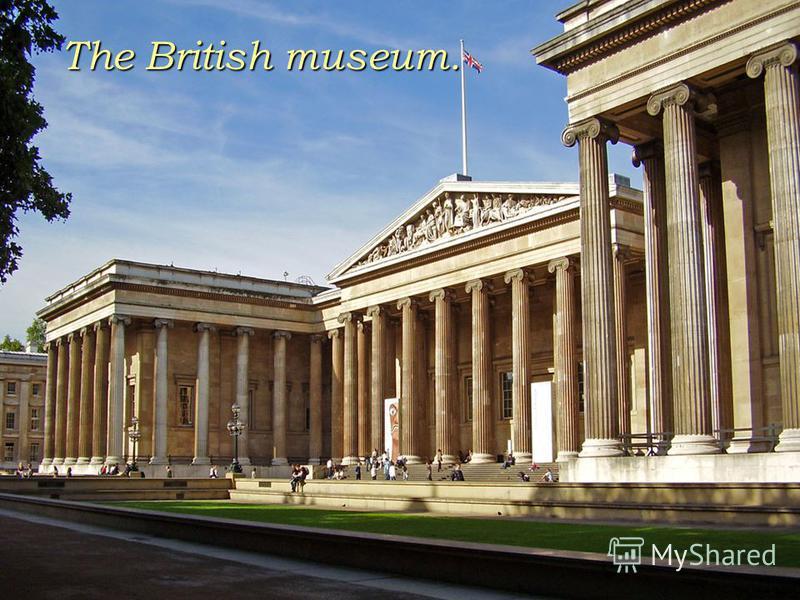 The British museum.
