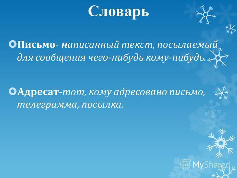Мы русские морозы видео