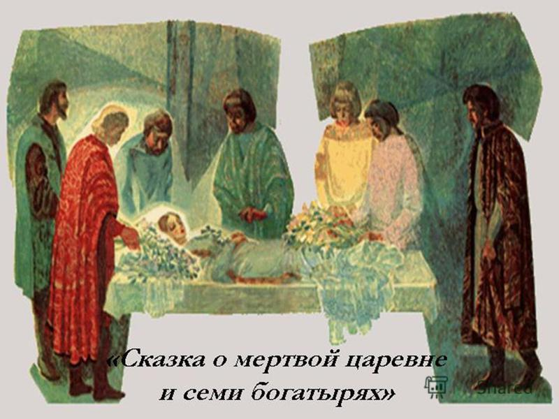 5 класс Соколова Т.М