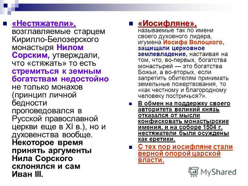 Кирилло-Белозерского. «