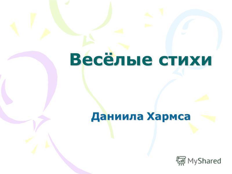 презентации по чтению: