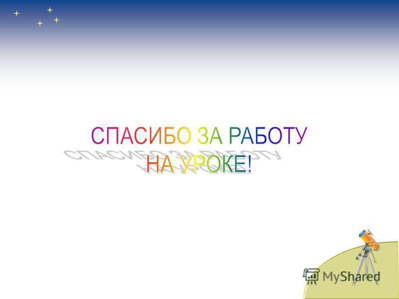 2 класс русский язык знакомство с учебником какая бывает речь
