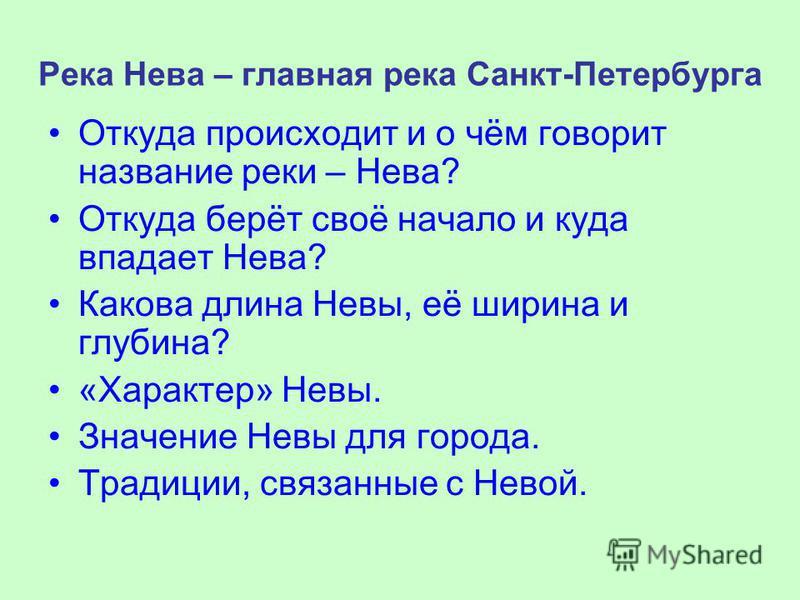 """Презентация на тему: """"Презентация к уроку по истории (3 ...: http://www.myshared.ru/slide/1007862/"""