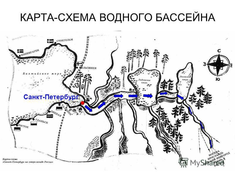 КАРТА-СХЕМА ВОДНОГО БАССЕЙНА Санкт-Петербург