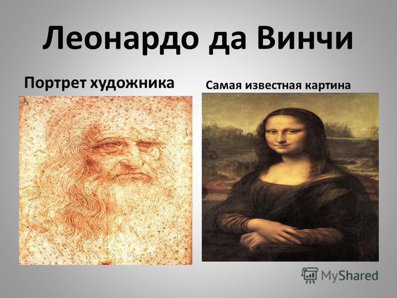 «Мадонна с книгой» Художник Сандро Боттичелли