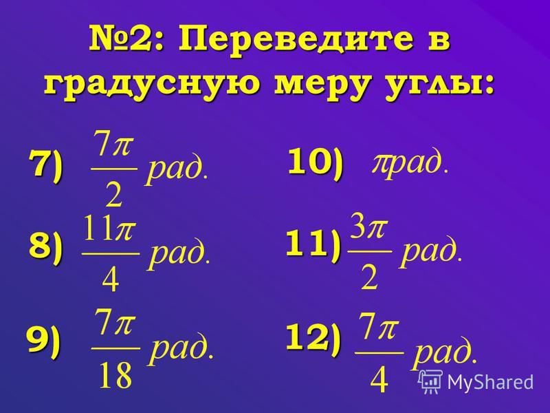 7) 8) 9) 10) 11) 12)