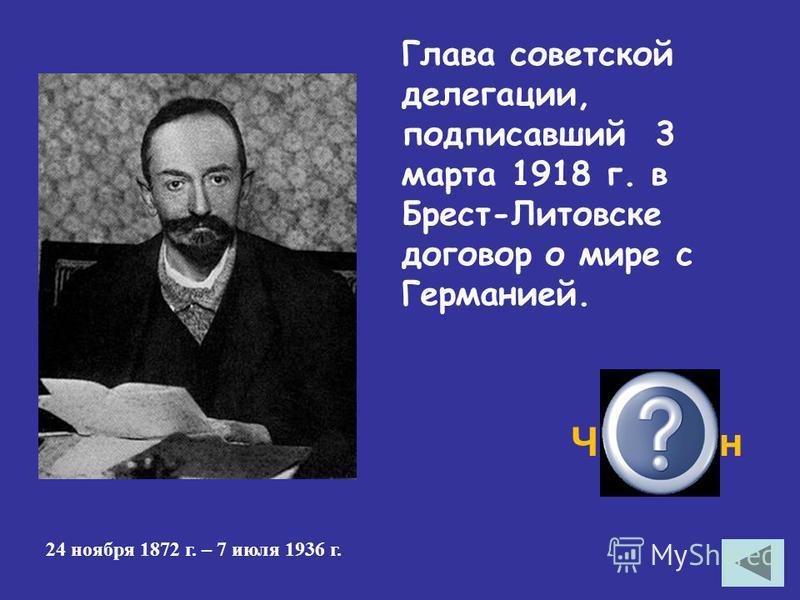Командующий первой русской армией в 1914 г. П.К. Ренненкампф 29 апреля 1854 г. – 1 апреля 1918 г.