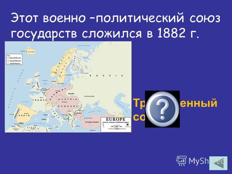 Лидер кадетов, выступивший на заседании Думы 1 ноября 1916 г. с резкой критикой военной и хозяйственной политики правительства России. П.Н. Милюков 27 января 1859 г. – 31 марта 1943 г.