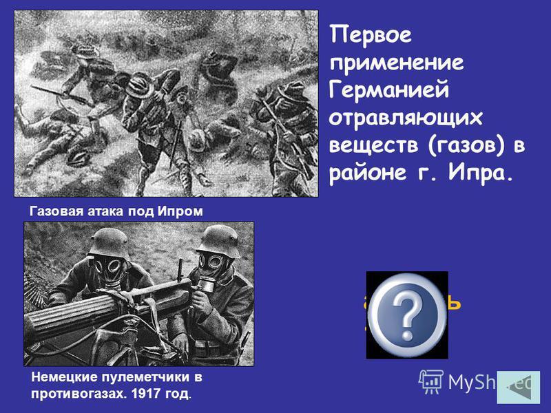 Начало I мировой войны. 1 августа 1914 г. Франц Фердинанд и София На фронт