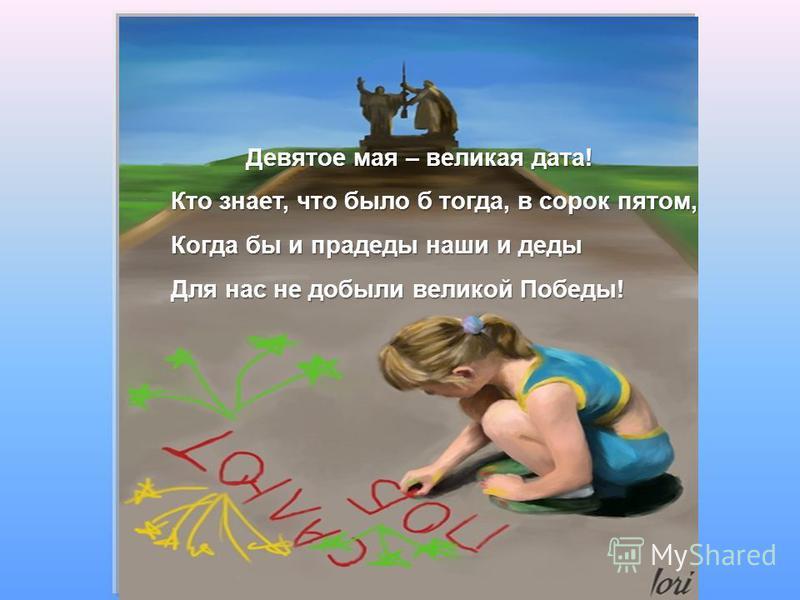 урок мира классный час Мир детям мира