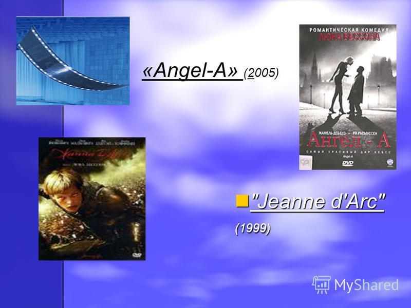 Se revendiquant d'une certaine influence americaine, Luc Besson aborde ensuite deux films noirs et nerveux «LEON» (1994) «Nikita» (1990) «Nikita» (1990)