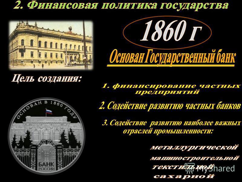 Днепр Южный Донбасс Днепропетровск Донец Беловодск Новочеркасск Дон