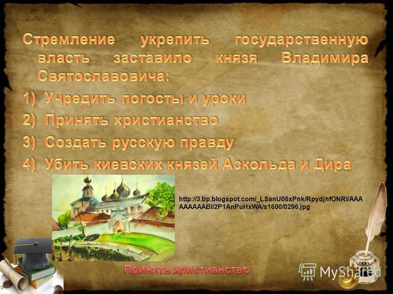 http://3.bp.blogspot.com/_LSanU06xPnk/RpydjhfONRI/AAA AAAAAABI/2P1AnPuHxWA/s1600/0296.jpg