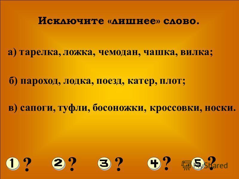 Переведите на греческий язык (латинская форма).