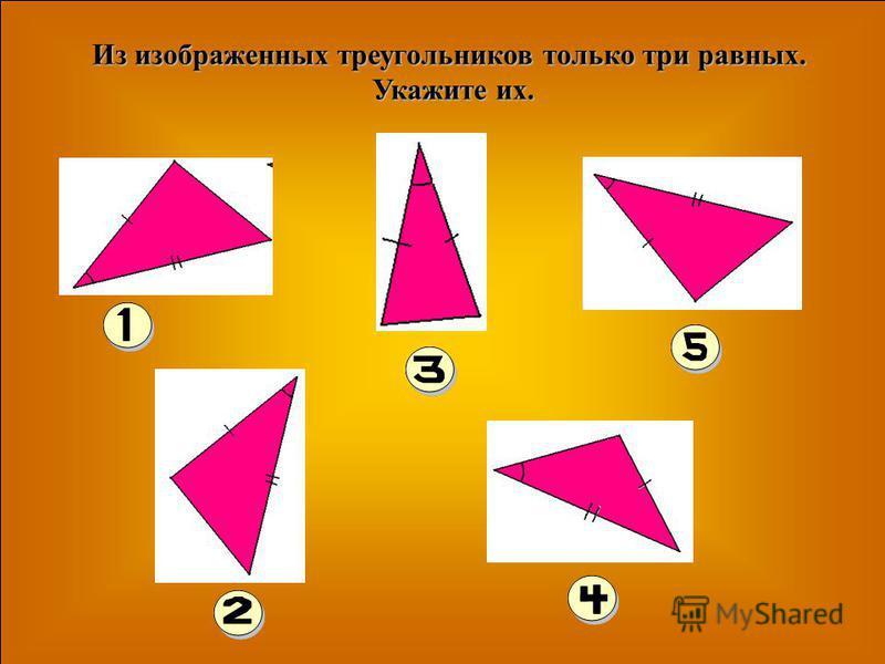 М Т Е N О КР 2 см 2 см 4 см 3 см С S КМNР - ? 15 см 2 24 см 2 12 см 2 9 см 2