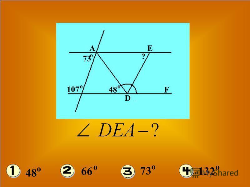 Из изображенных треугольников только три равных. Укажите их. Укажите их.