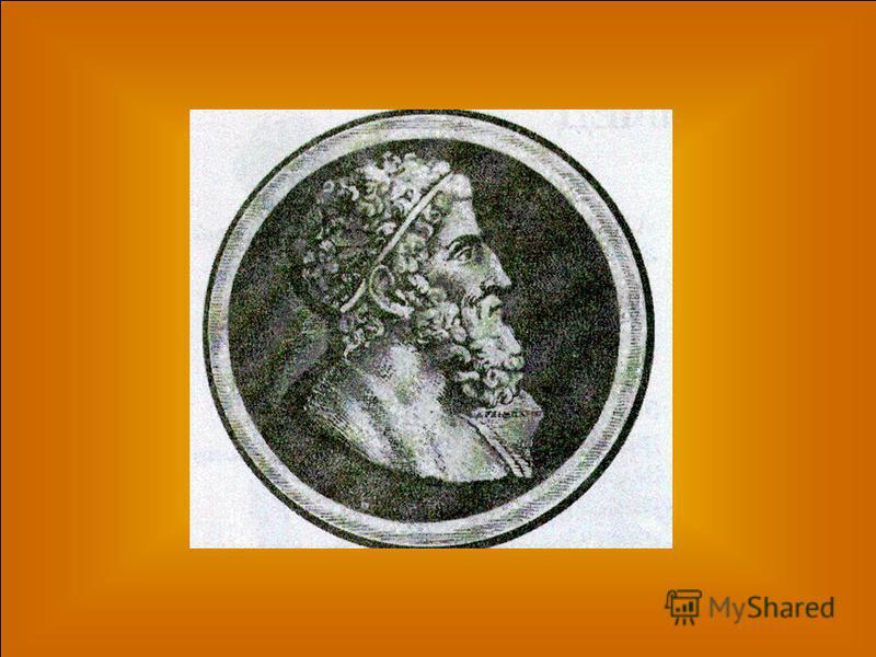 О каком древнегреческом ученом-математике, создателе мощных катапульт, основателе гидростатики, гигантских кранов, защитнике Сиракуз шла речь? Он был задумчив и спокоен, Загадкой круга увлечен. Над ним невежественный воин Взмахнул разбойничьим мечом.