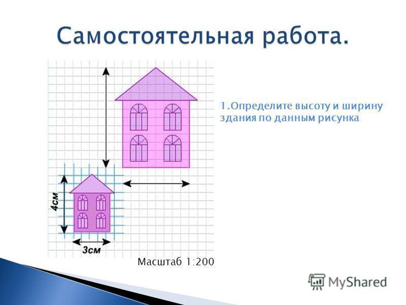 АД ВС3 7 КМ 7 3 Е Р Решение: Построим отрезок ВЕСД. ВС=РМ=ЕД=3 см, значит, АЕ=7 см-3 см=4 см Рассмотрим АВЕ и КВР. Эти треугольники подобны по ……признаку АВ:КВ=АЕ:КР. Пусть КР=х. Тогда 10:3=4:х,отсюда найдем х и КМ Х=….. КМ=….. ОТВЕТ: КМ=4,2 см