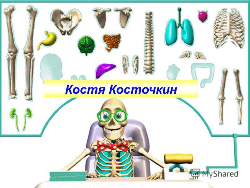 Учитель начальных классов Трубицина Анна Владимировна ГОУ СОШ 341 г.Москва
