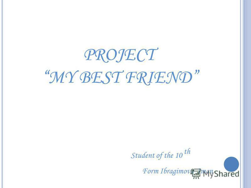 Project Swole