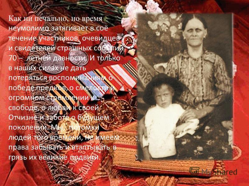 Родители,мать - Трубилина Ксения Андреевна, отец Трубилин Николай Афанасьевич ( умер в марте 1984 гада); сестра Александра Николаевна. У Михаила 3-е детей : Трубилин Николай Михайлович ( два сына и дочь) ; Трубилин Сергей Михайлович ( два сына оба по